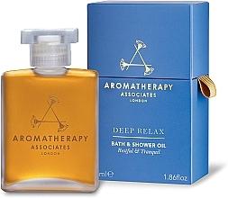 Fragrances, Perfumes, Cosmetics Deep Relax Bath & Shower Oil - Aromatherapy Associates Deep Relax Bath & Shower Oil