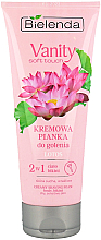 "Fragrances, Perfumes, Cosmetics Shaving Cream-Foam ""Lotus"" - Bielenda Vanity Soft Touch Lotos"