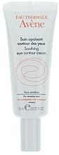 Fragrances, Perfumes, Cosmetics Soothing Eye Cream - Avene Soins Essentiels Soothing Eye Contour Cream