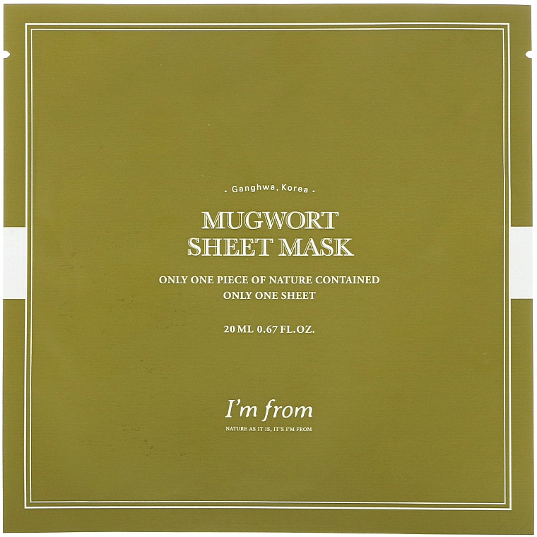 Wormwood Facial Sheet Mask - I'm From Mugwort Sheet Mask — photo N1