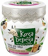 "Fragrances, Perfumes, Cosmetics Face Scrub ""Rejuvenating"" - Fito Cosmetic Koza Dereza"