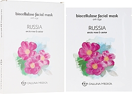 "Fragrances, Perfumes, Cosmetics Sheet Mask ""Russia"" - Calluna Medica Russia Anti-Age Biocellulose Facial Mask"