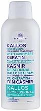 Fragrances, Perfumes, Cosmetics Repair Hair Conditioner - Kallos Cosmetics Repair Hair Conditioner With Cashmere Keratin