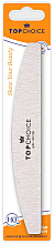 Fragrances, Perfumes, Cosmetics Nail File 100/180, 77869 - Top Choice