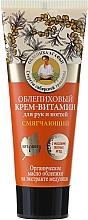 Fragrances, Perfumes, Cosmetics Sea Buckthorn Vitamin Hand & Nail Cream - Reczepty Babushki Agafi Oblepikha Hand & Nail Cream-Vitamin