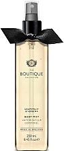 "Fragrances, Perfumes, Cosmetics Scented Body Spray ""Grapefruit & Verbena"" - Grace Cole Boutique Grapefruit & Verbena Body Mist"