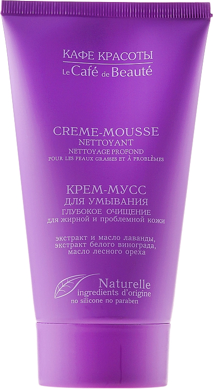"""Face Wash Cream Mousse """"Deep Cleansing"""" for Oily and Problem Skin - Le Cafe de Beaute Cream-Mousse Nettoyant"""
