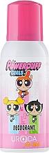 Fragrances, Perfumes, Cosmetics Deodorant - Uroda for Kids The Powerpuff Girls Deodorant