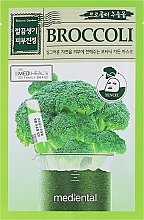 "Fragrances, Perfumes, Cosmetics Face Mask ""Cabbage"" - Mediental Botanic Garden Mask"