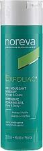 Fragrances, Perfumes, Cosmetics Cleansing AHA Foam Gel - Noreva Laboratoires Exfoliac Gel Moussant