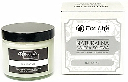 """Fragrances, Perfumes, Cosmetics Scented Candle """"Cinnamon"""" - Eco Life Candles"""