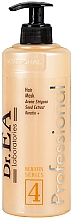 Fragrances, Perfumes, Cosmetics Hair Mask - Dr.EA Keratin Series 4 Hair Mask