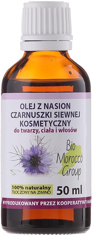 Blueberry Seed Oil - Efas Nigella Seed Oil