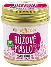 Fragrances, Perfumes, Cosmetics Rose Oil - Purity Vision Bio