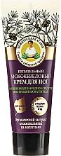 Fragrances, Perfumes, Cosmetics Juniper Nourishing Foot Cream - Retsepty Babushki Agafi Juniper Nourishing Foot Cream