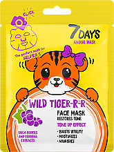 Fragrances, Perfumes, Cosmetics Face Mask - 7 Days Animal Wild Tiger-r-r Face Mask