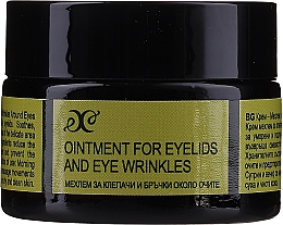 Fragrances, Perfumes, Cosmetics Anti-Wrinkle Eye Ointment - Hrisnina Cosmetics Ointment For Eyelids And Eye Wrinkles
