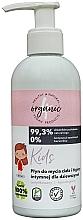 Fragrances, Perfumes, Cosmetics Intimate Wash - 4Organic Kids Girl Intimate Gel