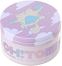 """Fragrances, Perfumes, Cosmetics Body Butter """"Sunshine"""" - Oh!Tomi Dreams Sunshine Body Butter"""