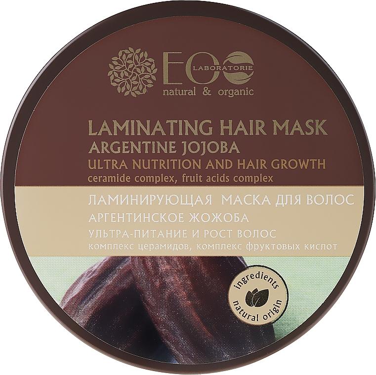"Laminating Hair Mask ""Ultra Nourishing & Growth"" - ECO Laboratorie Laminating Hair Mask"