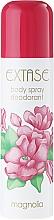 Fragrances, Perfumes, Cosmetics Deodorant - Extase Magnolia Deodorant