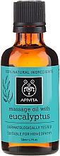 Massage Eucalyptus Oil - Apivita Natural Massage Oil with Eucalyptus — photo N1