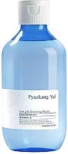 Fragrances, Perfumes, Cosmetics Cleansing Face Water - Pyunkang Yul Low Ph Cleansing Water