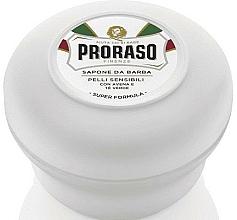 Fragrances, Perfumes, Cosmetics Shaving Soap for Sensitive Skin - Proraso White Line Soap Super Formula