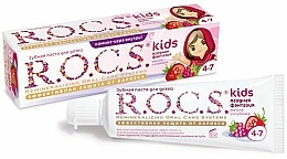 """Fragrances, Perfumes, Cosmetics Toothpaste """"Berry Fantasy"""" - R.O.C.S. Kids Raspberry and Strawberry"""