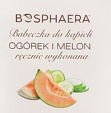 "Fragrances, Perfumes, Cosmetics Bath Bomb ""Cucumber and Melon"" - Bosphaera"