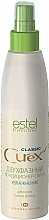 """Fragrances, Perfumes, Cosmetics 2-Phase Conditioner Spray """"Moisturizing"""" for All Hair Types - Estel Professional Curex Classic"""