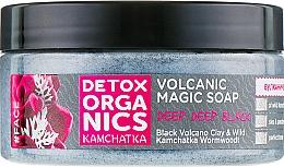 Fragrances, Perfumes, Cosmetics Volcanic Face Soap - Natura Siberica Detox Organics Kamchatka Volcanic Magic Soap