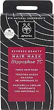 Fragrances, Perfumes, Cosmetics Toning Hair Mask with Sea Buckthorn - Apivita Tonic Hair Mask With Hippophae TC