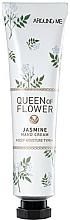 Fragrances, Perfumes, Cosmetics Jasmine Hand Cream - Welcos Around Me Queen of Flower Jasmine Hand Cream