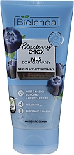 Fragrances, Perfumes, Cosmetics Face Cleansing Mousse - Bielenda Blueberry C-Tox Face Mousse For Face Cleansing