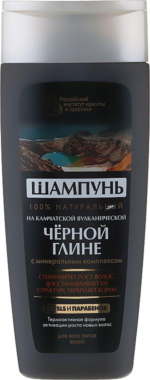 """Hair Shampoo """"Kamchatka Volcanic Black Clay"""" - Fito Cosmetic"""