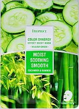 Fragrances, Perfumes, Cosmetics Bamboo and Cucumber Face Sheet Mask - Deoproce Color Synergy Effect Sheet Mask Yellow-Green