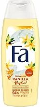"Fragrances, Perfumes, Cosmetics Shower Gel ""Yoghurt. Vanilla Honey"" - Fa"