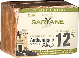 Fragrances, Perfumes, Cosmetics Soap - Saryane Authentique Savon DAlep 12%