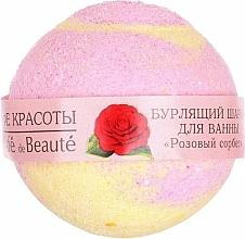 "Fragrances, Perfumes, Cosmetics Bath Bomb ""Rose Sorbet"" - Le Cafe de Beaute Bubble Ball Bath"