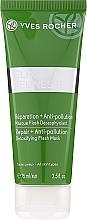 "Fragrances, Perfumes, Cosmetics Face Mask for All Skin Types ""Detox & Repair"" - Yves Rocher Elixir Jeunesse Repair+Anti-Pollution Detoxifying Flash Mask"