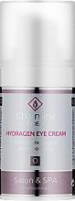 Fragrances, Perfumes, Cosmetics Moisturizing Eye Cream - Charmine Rose Hydragen Eye Cream