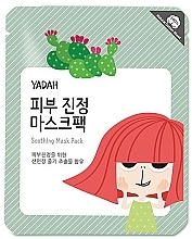 Fragrances, Perfumes, Cosmetics Soothing Face Mask - Yadah Soothing Mask