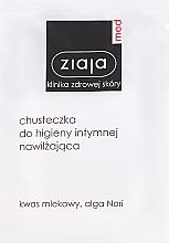 Fragrances, Perfumes, Cosmetics Moisturizing Intimate Wash Wipe - Ziaja Med