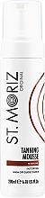 Fragrances, Perfumes, Cosmetics Self-Tanning Mousse (medium) - St.Moriz Instant Self Tanning Mousse Medium