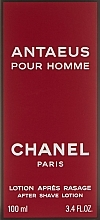 Chanel Antaeus - After Shave Lotion — photo N3