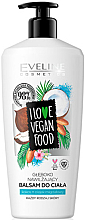 "Fragrances, Perfumes, Cosmetics Body Balm ""Coconut and Almond"" - Eveline I Love Vegan Food Body Balm"