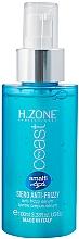 Fragrances, Perfumes, Cosmetics Hair Serum - H.Zone Coast Time Amalfi Style Anti-Frizzy Serum