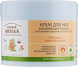 "Fragrances, Perfumes, Cosmetics Foot Cream ""Cracks Healing"" - Green Pharmacy"
