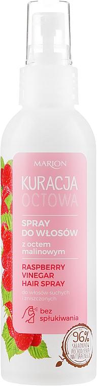 Raspberry Vinegar Hair Spray for Dry & Damaged Hair - Marion Raspberry Vinegar Hair Spray